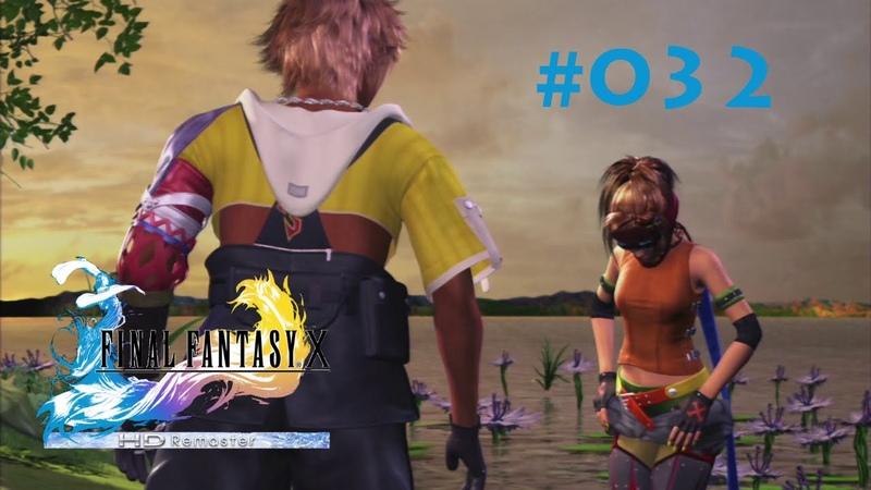 Final Fantasy 10 HD Remaster Deutsch 032 Ein bekanntes Gesicht
