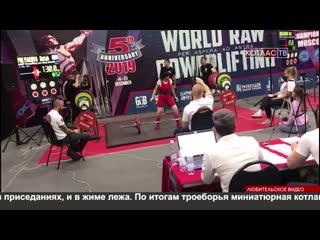 Котлашане - победители чемпионата мира по пауэрлифтингу. 23 12 2019