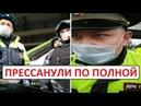 ВЫХОДИ ИЛИ СЛОМАЕМ:Инспекторы ДПС выполняют преступные приказы МАДИ | Силой отобрали машину в Москве