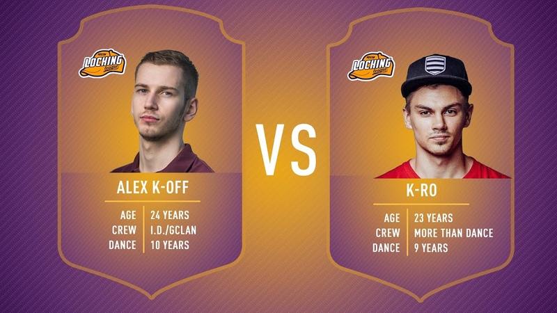 Moscow Locking League 1 st Tour Alex K OFF VS K Ro