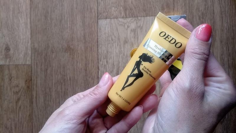 Крем для коррекции фигуры OEDO