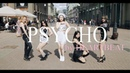 [KPOP IN PUBLIC RUSSIA] Red Velvet 레드벨벳 'Psycho' Dance cover by HEARTBEAT