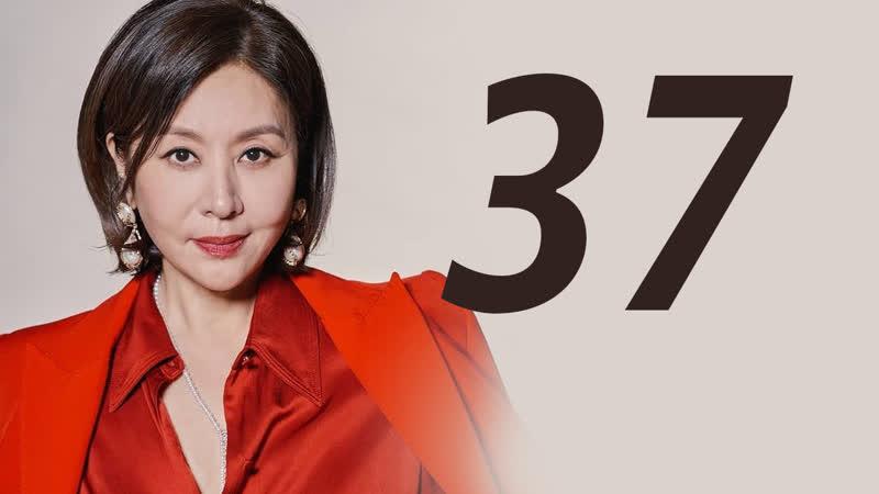 [K-drama] Милосердная месть (37102)