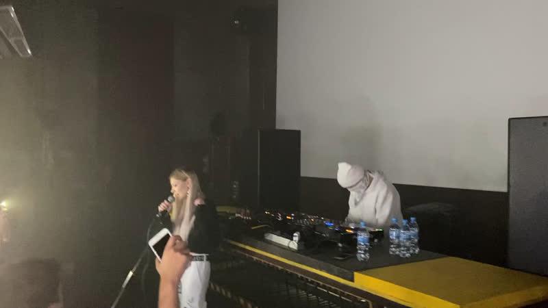 Summer Of Haze X CHERNOBURKV Только Твой Голос