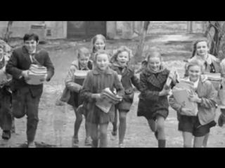 дети 60-80г,наше детство