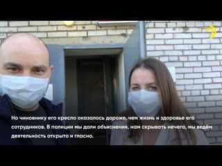 Вызвали в полицию из-за помощи врачам