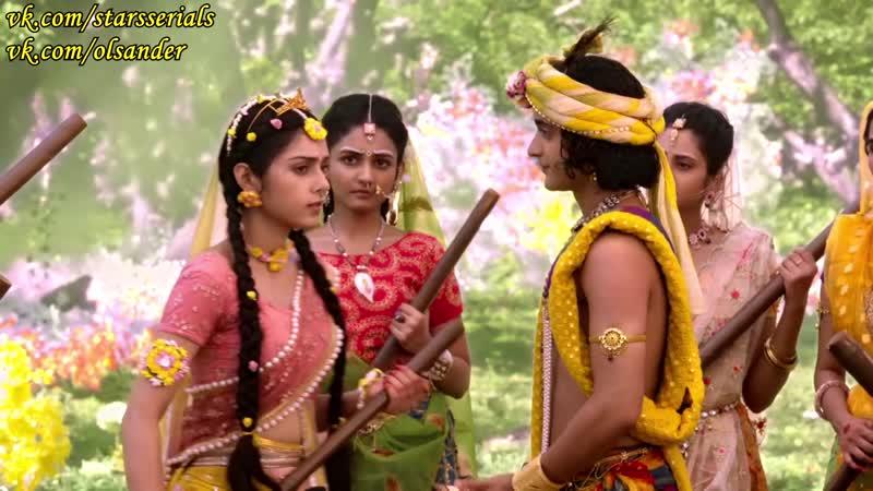 Радха и Кришна 10 серия