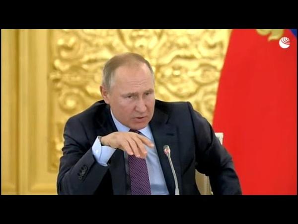 Путин: Не было никаких русских до 9 века речь на заседании по правам человека 10.12.19