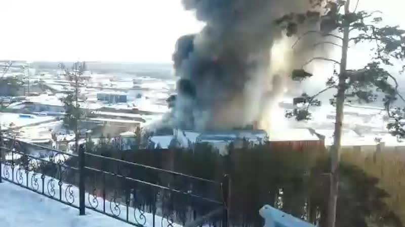 Пожар в Северобайкальске