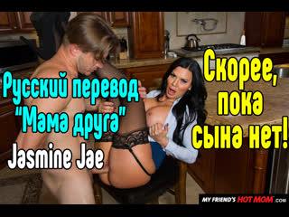 Jasmine Jae Big TITS большие сиськи big tits [Трах, all sex, porn, big tits, Milf, инцест, порно blowjob brazzers секс порно