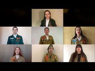 Музыкальное попурри военных песен от бойцов Российских студенческих отрядов