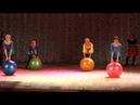 Танцевальный этюд «Огонь Души». Гимнастика на шаре, толстушки, индийский танец. Женский клуб.