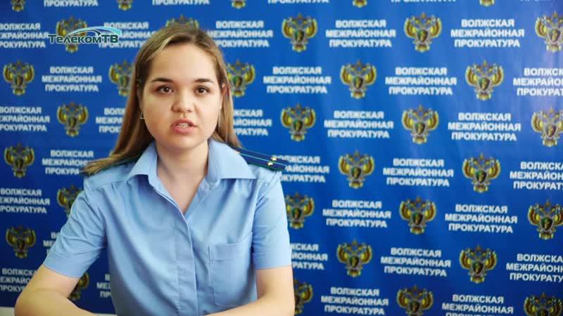 Помощник прокурора Сарафанникова о введении административной ответственности за нарушение правил пользования жилыми помещениями