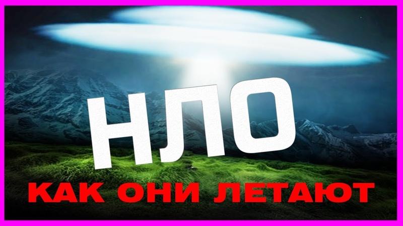 Великие тайны Великие тайны космоса Выпуск 9