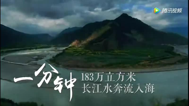 Отдых в Китае Река Янцзы