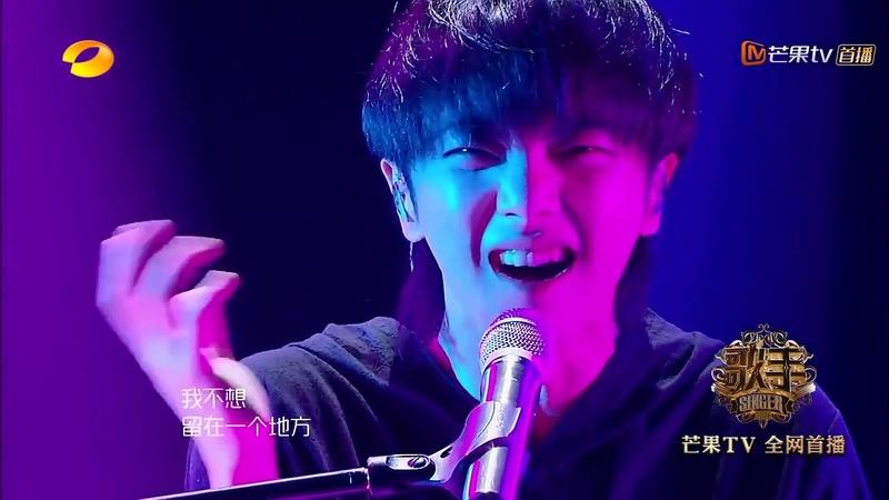 《歌手·当打之年》下饭篇 下 :过瘾!18年的华晨宇在舞台上发着光 Singer 2020