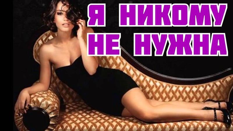 Виктория Дайнеко откровенно рассказала о своей личной жизни