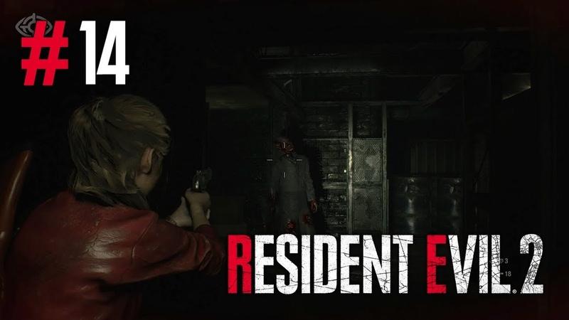Resident Evil 2 Remake прохождение игры Часть 14 История за Клэр