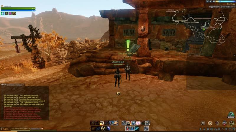 ArcheAge вылет игры