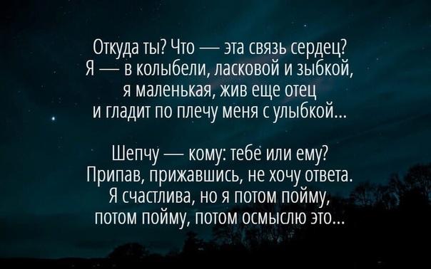 Восхитительное стихотворение Риммы Казаковой о переоценке ценностей в 2020 году