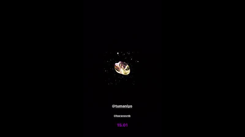 Sимптом TumaniYO - Отрывок из нового трека RPN