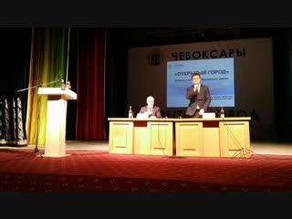 Алексей Ладыков и жители Чебоксар о транспортной реформе