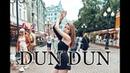 KPOP IN PUBLIC CHALLENGE EVERGLOW (에버글로우) - DUN DUN / Dance Cover by
