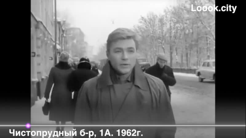 Чистопрудный б р 1А 1962г Застава Ильича