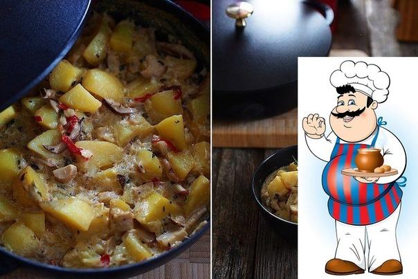 Картофель со сливками и белыми грибами