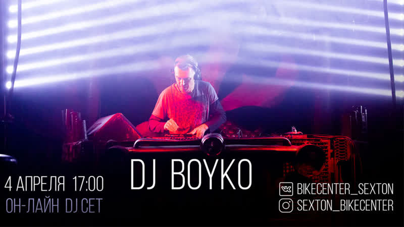 Dj Boyko On Line Mix для Байк Центра