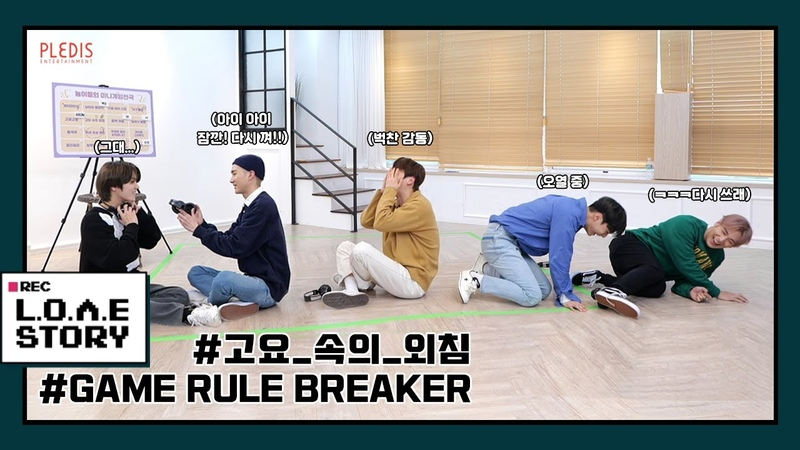 L O Λ E STORY EP 22 뉴이스트의 진실 혹은 거짓 Truth Or Dare 2