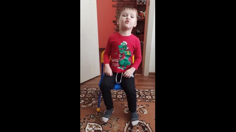 Никулин Степан, 5 лет. Тренер С. Григоров