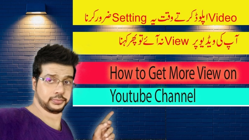 How to Get More Views on YouTube Video Best SETTING 2020 How to Add Subtiel of Any Youtube Video
