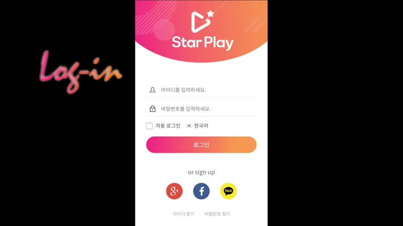 Voting Apps Guide Starplay Idol Champ