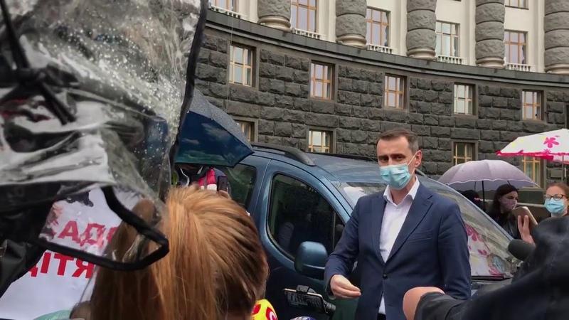19 05 2020 Віктор Ляшко зустрівся біля Будинку Уряду з учасниками акції Батькам садочки