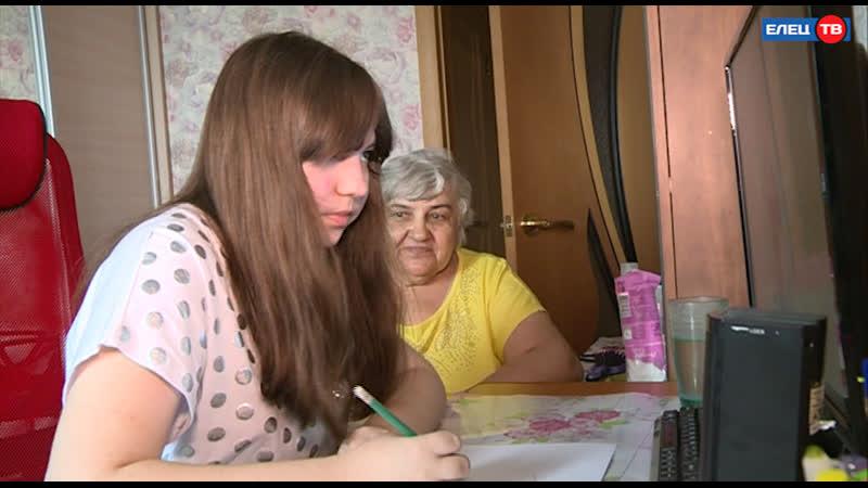 Вторая мама история опекунской семьи в которой счастье внучки превыше обстоятельств