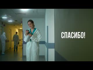 С Днем российского медика!