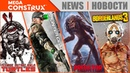 MEGA CONSTRUX | Heroes series 9 - ЧЕРЕПАШКИ-НИНДЗЯ, Tom Clancy's Splinter Cell, ХИЩНИК и Borderlands