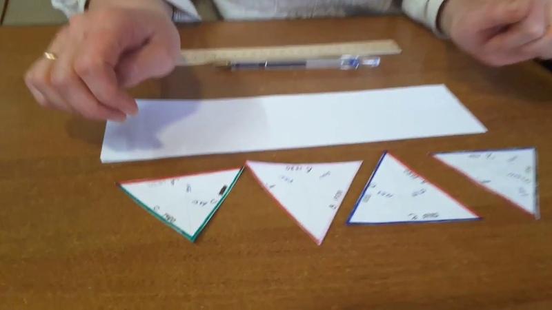 Купольная теплица КТ-8. Как без отходов нарезать треугольники из плёнки СВЕТЛИЦА шириной 1,5 метра