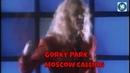 Gorky Park Moscow Calling Парк Горького