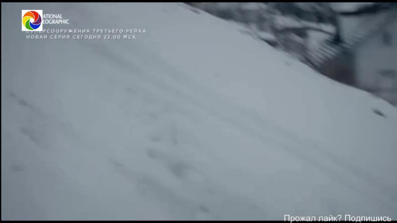 Ледяная дорога Аномальная погода 12