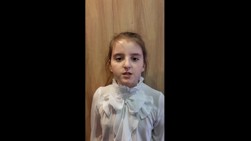 Толмачева Анастасия 9 лет