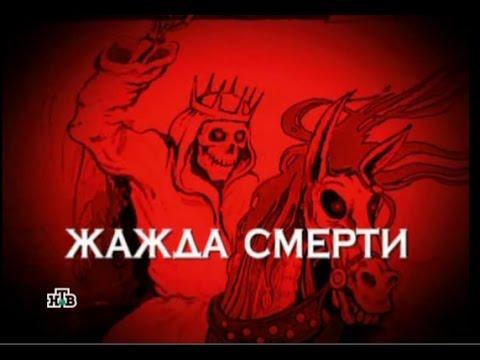 Следствие вели с Леонидом Каневским Выпуск 78 Жажда смерти Мститель 04 04 2008
