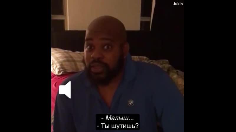 Узнал о 4-й беременности жены...