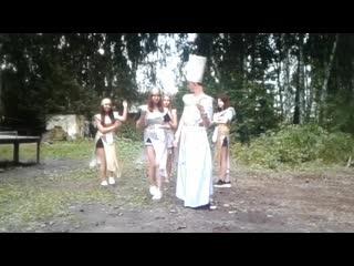 Видео поздравление танец