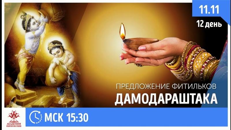 ПУТЕШЕСТВИЕ ПО СВЯТЫМ МЕСТАМ ИНДИИ. РАМЕШВАРАМ, день 12-й