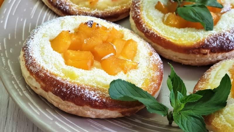 Готовим МАКСИмально дома слойки с творогом и абрикосами