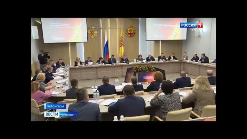 В Чебоксарах в Доме Правительства обсудили проблему долгов за газ
