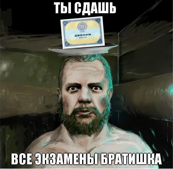 Зеленая картинка на компьютере покупкой
