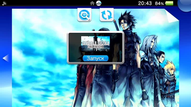 Crisis Core Final Fantasy VII на псвите хд
